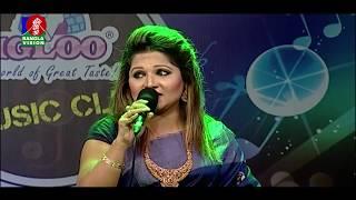 সে যে কেন এলো না | Dithi Anowar | Bangla New Song | 2018 | Music Club | Full HD