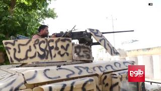 Heavy Clashes Ongoing Close To Kunduz City/ادامۀ درگیریهای شدید در نزدیکی شهر کندز