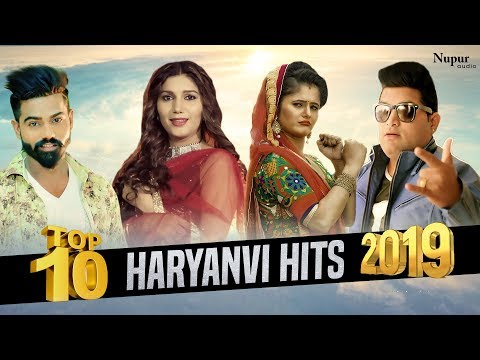 Top 10 Haryanvi DJ Hits 2019 | Video Jukebox| New Haryanvi Songs Haryanavi | Raju Punjabi, Raj Mawer
