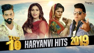 Top 10 Haryanvi DJ Hits 2019 | Jukebox| New Haryanvi Songs Haryanavi | Raju Punjabi, Raj Mawer