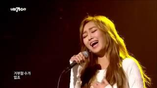 Những Giọng Ca Xuất Sắc Nhất Trong Các Nhóm Nhạc Nữ Kpop