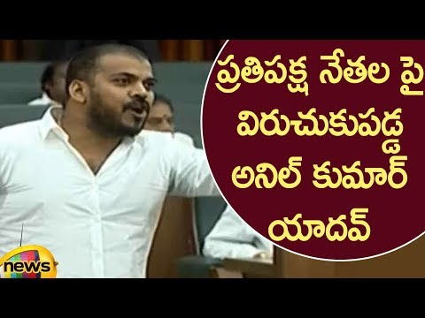 Anil Kumar Yadav Sensational Comments On Nara Lokesh | AP Assembly Session 2019 | Mango News