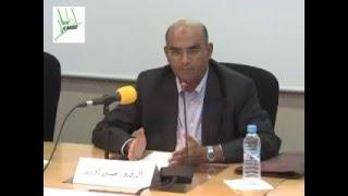 الدكتور حسن أوريد في قراءة في كتابه مرآة الغرب المنكسرة