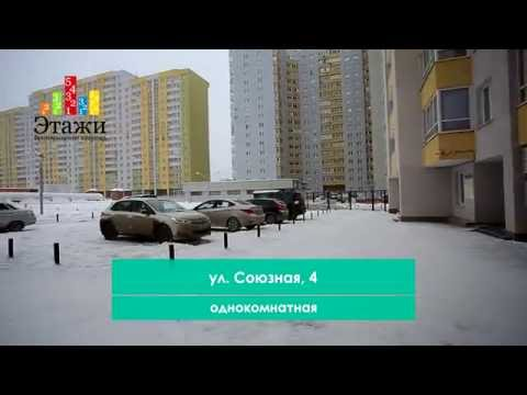 Квартиры посуточно: г. Екатеринбург, ул. Союзная, 4, Автовокзал. Этажи.