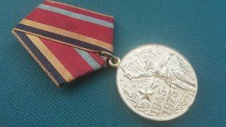 Медаль 30 лет Победы в Великой Отечественной Войне 1941 - 1945 годов Обзор цена и стоимость.