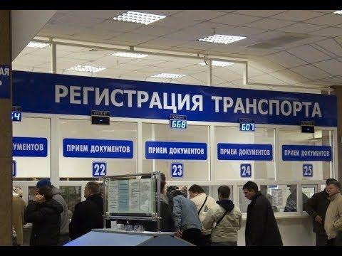 Как правильно оформить автомобиль при покупке в Украине! Какие есть риски?