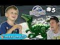 Dinio Rescue Jeep Escape Lego Jurassic World! HobbyBearTV