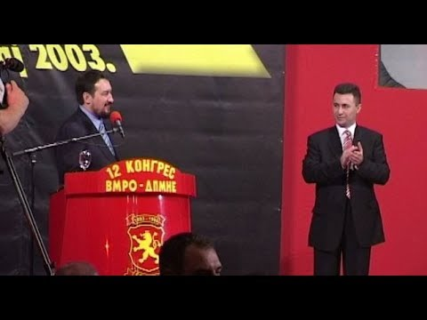 Победите и поразите на ВМРО-ДПМНЕ (01.11.2017)