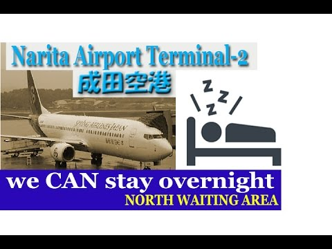 TOKYO.【成田空港】we CAN stay overnight at Narita airport. North waiting area.