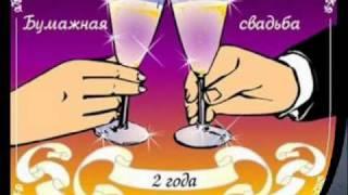 Фильм Бумажная свадьба