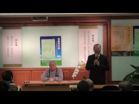 20100310無盡身教﹕方丈和尚果東法師(1-1)