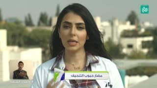 حبوب التنحيف: مضارها وانواعها