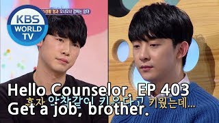 I'm tired of looking after my jobless older brother [Hello Counselor/ENG, THA/2019.03.11]