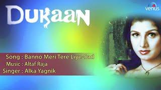Dukaan : Banno Meri Tere Liye- Sad Full Audio Song | Rambha, Vikas Kalantri |