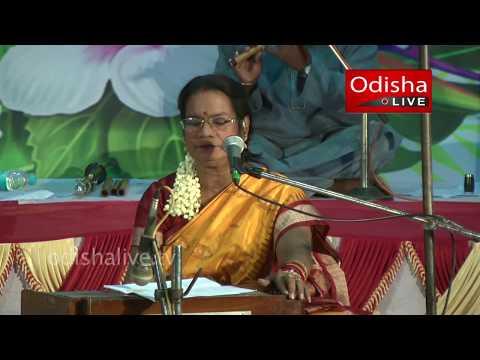 Kalia Ra Deha Baikuntha | By Shantilata Barik | Odia Devotional Songs