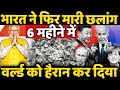 India Again Surprise In Foreign Exchange Reserve 58 Billion Dollar In Just 6 Months ?