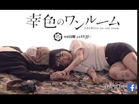 Japon Klip ~ Canımdan Can Aldı (2018 - Yeni Dizi)