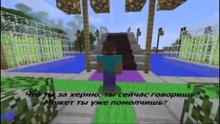 minecraft реп битвы майнкрафтvsкопатель