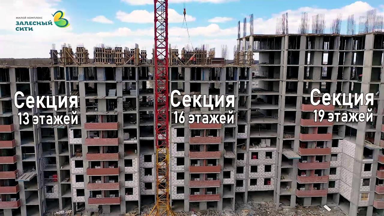 Бетон залесный изолюкс бетон