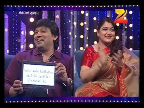Simply Kushboo - Tamil Talk Show - Episode 26 - Zee Tamil TV Serial - Best Scene