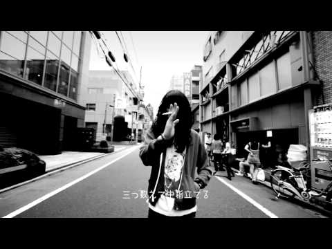 Wienners『MUSASHINO CITY』Music Video Full Ver 《2nd Album『UTOPIA』絶賛発売中!!》