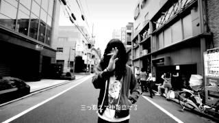Wienners『MUSASHINO CITY』Music Video Full Ver 《2nd Album『UTOPIA』絶賛発売中!!》