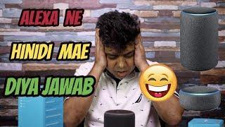 Alexa 3rd GEN Review, It Understands Hindi, GTU Fun Style Review #GTUMasti