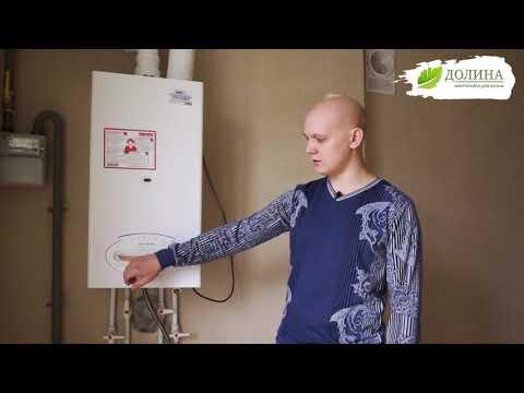 Инструкция по использованию газового котла Ariston