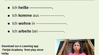 HOW TO INTRODUCE YOURSELF IN GERMAN || By Shruti Jog, Faculty Of Parijat Academy E-Learning Center