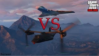 Avenger VS Volatol или самый БЕСПОЛЕЗНЫЙ самолёт в GTA Online