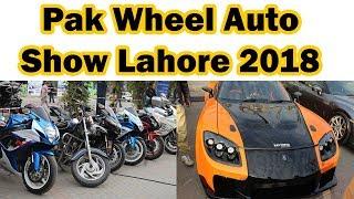 PAK WHEEL AUTO SHOW LAHORE 2018 | PICS