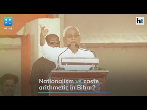 Bihar: Nationalism Vs Caste Arithmetic | Lok Sabha Elections 2019