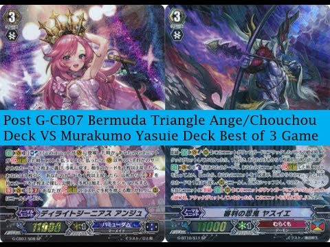 Post G-CB07 Bermuda Triangle Ange/Chouchou Deck VS Murakumo Yasuie Deck Best of 3 Game