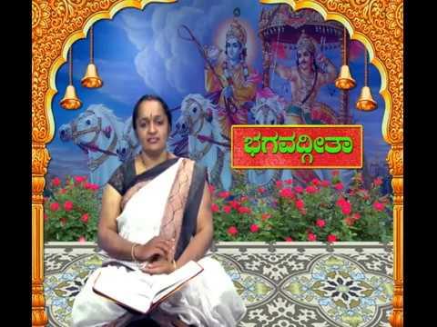 Episode 13 | Bhagavad Gita | Ambika S L | C-Bangalore | - Pradeep Kundapra