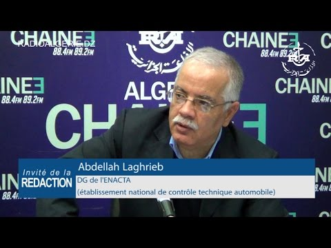 Abdellah Laghrieb, DG de l'ENACTA