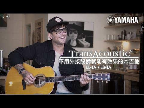 【六絃樂器】全新 Yamaha FS-TA 原木色電民謠吉他 / 現貨特價