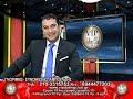 Γνωριμίες Vip Dating Club - Λ.Παμπουλίδης 26/10/17 HIGH Tv