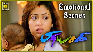 Priyasakhi Tamil Movie | Emotional Scenes | Madhavan | Sadha