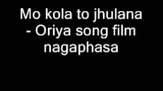 Mo kola to jhulana- Oriya song film nagaphasa