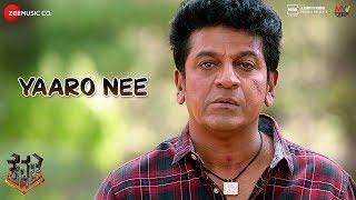 Yaaro Nee Kavacha | Shivaraj Kumar | Vyasraj | Arjun Janya | K Kalyan