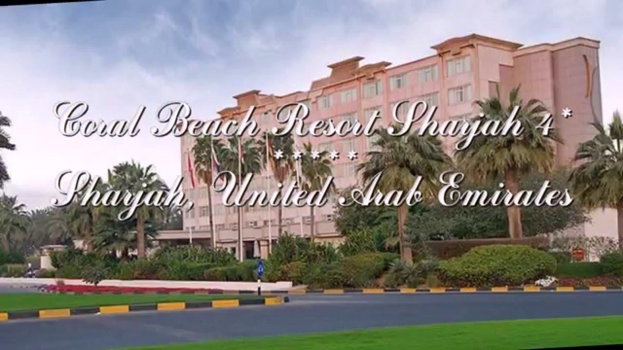 coral beach шарджа отзыв: