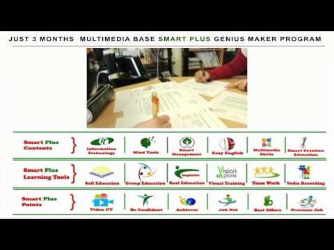APECO SMART PLUS NEW 2011 Concept Full & Final.wmv