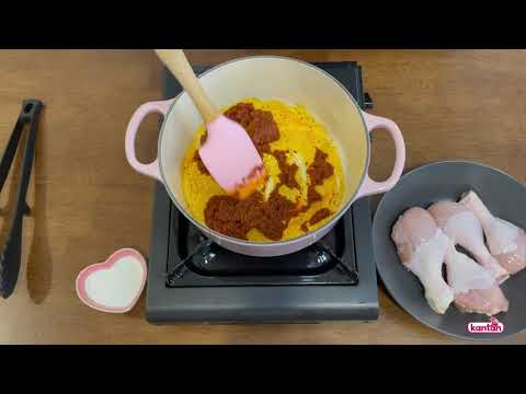 Fuss free chicken curry using Kantan Meat Curry Paste
