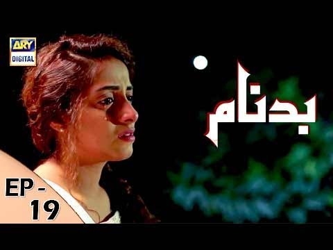 Badnaam - Episode 19 - 24th December 2017 - ARY Digital Drama