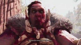 Обзор Far Cry Primal - дикари и приходы мамонтов