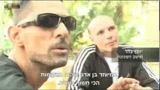 מבט שני - הערוץ הראשון - חליסה זה בחיפה - יפעת קידר על שכונת חליסה בחיפה