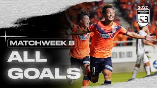 All J3 League goals | Matchweek 8 | 2020 | J.LEAGUE