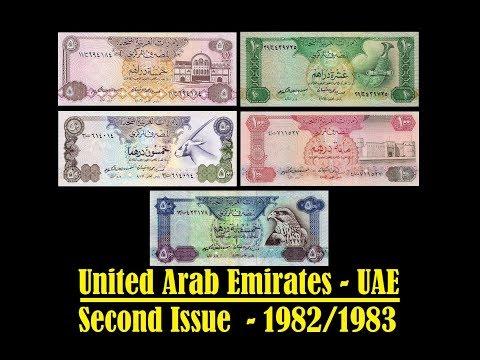 United Arab Emirates Banknotes - UAE Dirham Second Issue   1982 & 1983