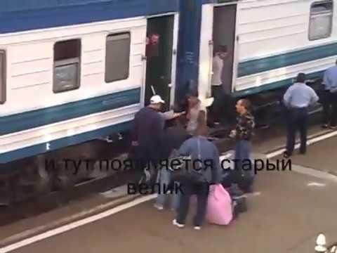 Поезд Уфа-Ташкент. Прикольные моменты.