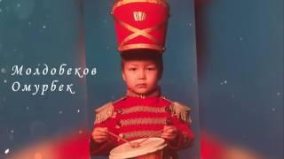 Слайдшоу Выпуск 2016 (Детские моменты)